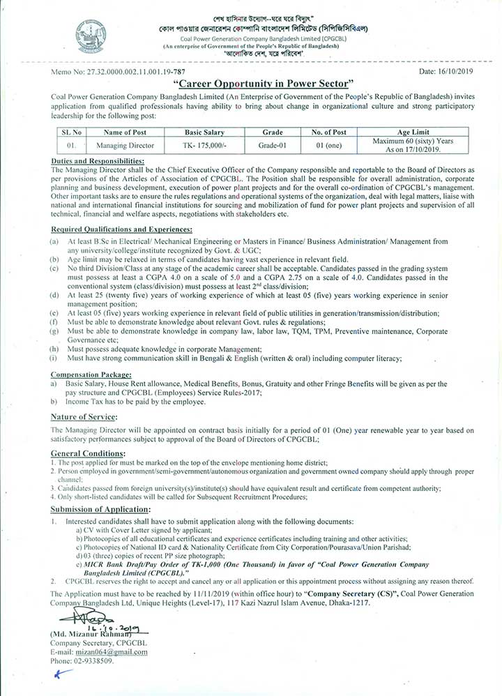 Coal Power Generation Company Bangladesh Limited Managing Director Job Circular