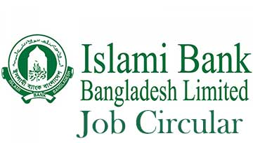 Islami Bank Bangladesh Limited Job Circular 2020