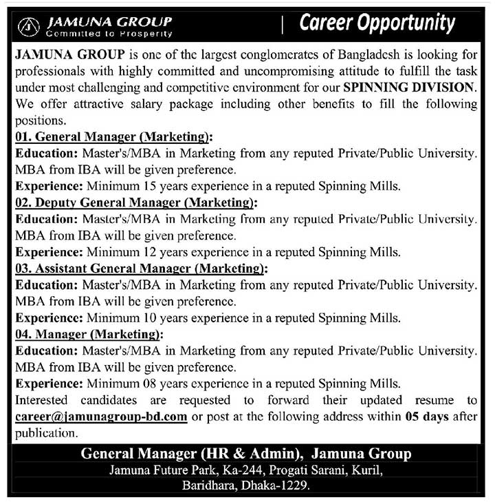 Jamuna Group Job Circular Spinning Mills