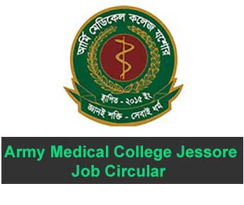 Army Medical College Jessore Job Circular