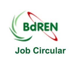 Bangladesh Research and Education Network (BDREN) Trust Job Circular 2019