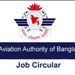 Civil Aviation Authority of Bangladesh Job Circular 2019