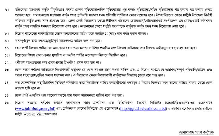 Jalalabad Gas Transmission and Distribution System Limited Job Circular Nov19