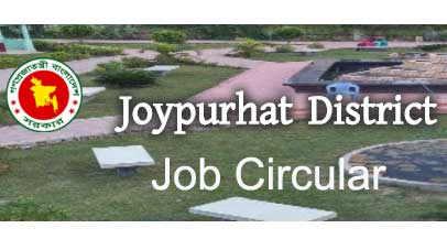Joypurhat DC Office Job Circular 2020