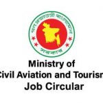 Ministry of Civil Aviation and Tourism Job Circular 2019