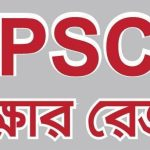 PSC Exam Result 2019 Publish Date - How to Check All Board Results BD