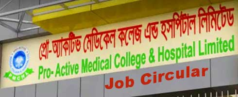 Pro-Active Medical College & Hospital Ltd Job Circular