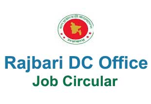 Rajbari DC Office Job Circular