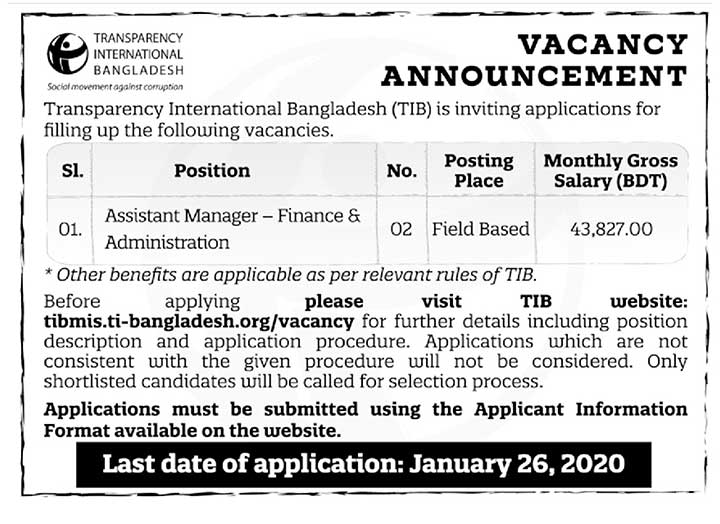 TIB Assistant Manager Job Circular Jan20