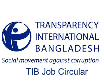Transparency International Bangladesh (TIB) Job Circular
