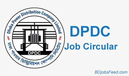 Dhaka Power Distribution Company (DPDC) Job Circular 2020