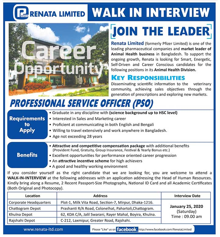 Renata Limited PSO Job Circular Jan20