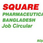 Square Pharmaceuticals Limited Job Circular 2020