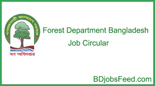 Forest Department Bangladesh Job Circular