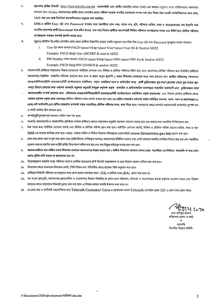 Bangladesh Fire Service and Civil Defence Circular
