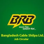 Bangladesh Cable Shilpa Limited Job Circular 2020