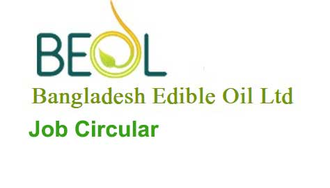 Bangladesh Edible Oil Ltd Job Circular 2020