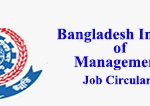 Bangladesh Institute of Management Job Circular 2020