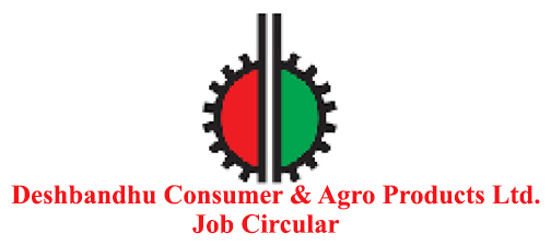 Deshbandhu Consumer & Agro Products Ltd. Job Circular 2020