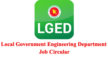 Local Government Engineering Department Job Circular 2020