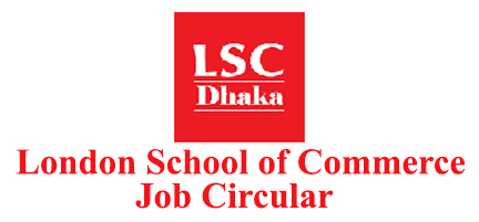London School of Commerce Job Circular 2020