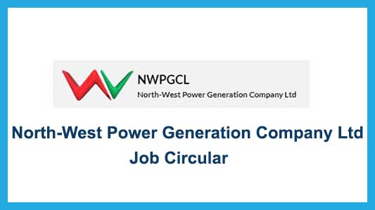 North-West Power Generation Company Ltd Job Circular 2020