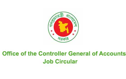 Office of the Controller General of Accounts Job Circular