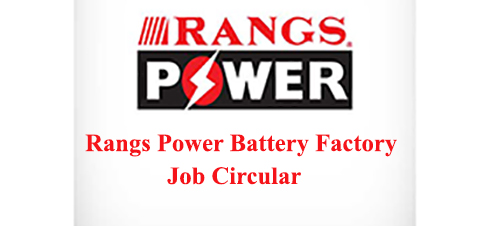 Rangs Power Battery Factory Job Circular 2020