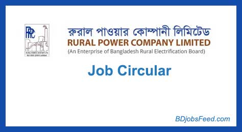 Rural Power Company Limited (RPCL) Job Circular 2020