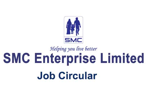 SMC Enterprise Limited Job Circular 2020