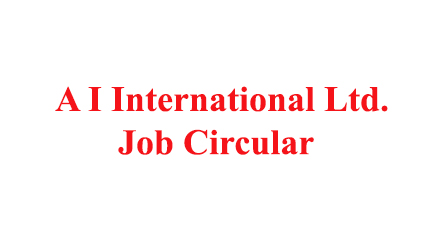 A I International Ltd Job Circular 2020