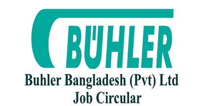 Buhler Bangladesh (Pvt) Ltd Job Circular 2020