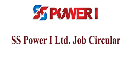 SS Power I Limited Job Circular 2020
