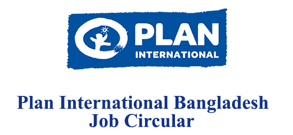 Plan International Bangladesh Job Circular 2020