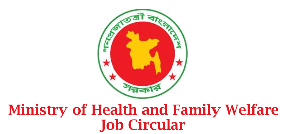 Ministry of Health and Family Welfare Official Job Circular