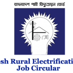 Bangladesh Rural Electrification Board Job Circular