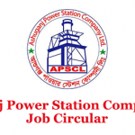 Ashuganj Power Station Company Ltd Job Circular