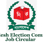Bangladesh Election Commission Job Circular