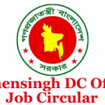 Mymensingh DC Office Job Circular