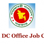 Khulna DC Office Job Circular