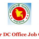Rangpur DC Office Job Circular