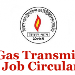 Titas Gas Transmission Job Circular